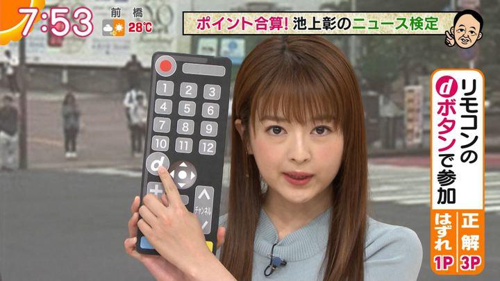 2019年05月29日福田成美の画像19枚目