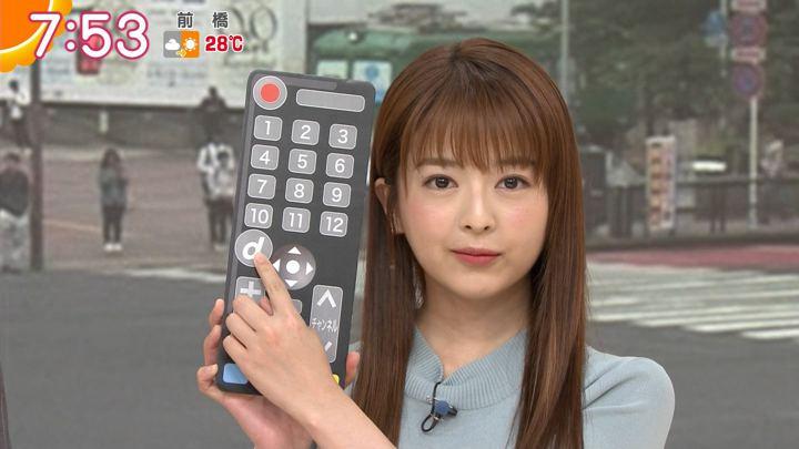 2019年05月29日福田成美の画像20枚目