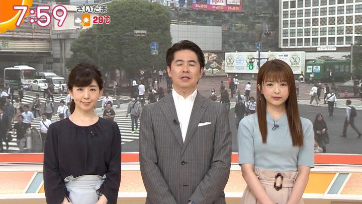 2019年05月29日福田成美の画像21枚目