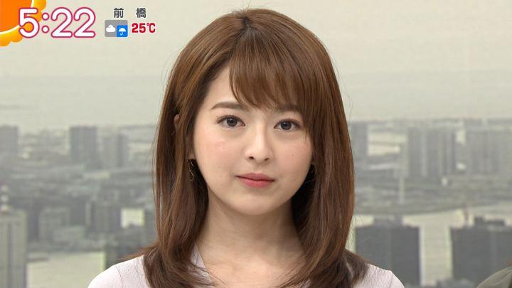 2019年05月31日福田成美の画像03枚目