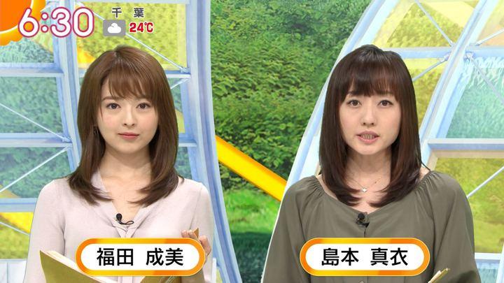 2019年05月31日福田成美の画像09枚目