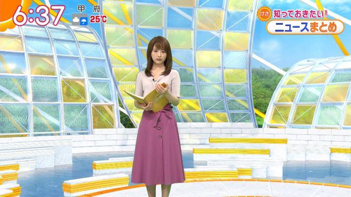 2019年05月31日福田成美の画像10枚目
