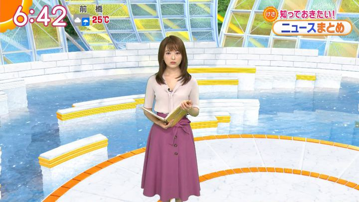 2019年05月31日福田成美の画像12枚目