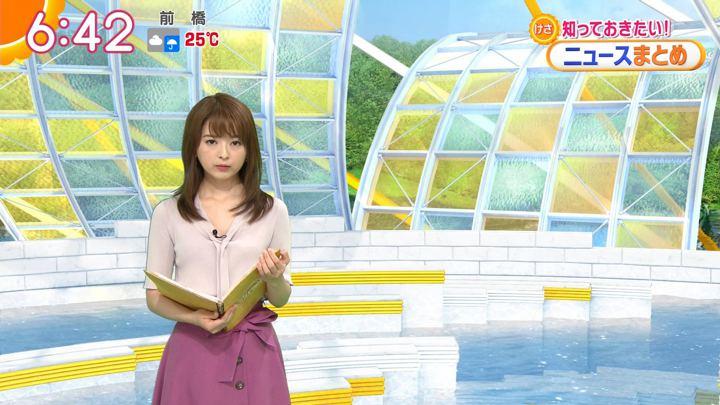 2019年05月31日福田成美の画像13枚目