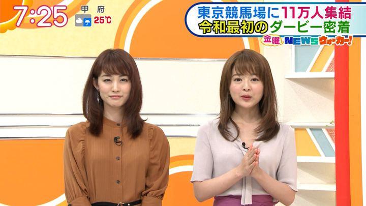 2019年05月31日福田成美の画像14枚目