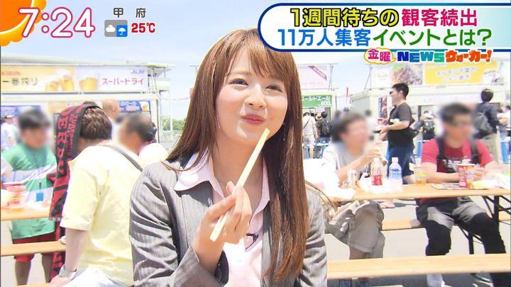 2019年05月31日福田成美の画像15枚目