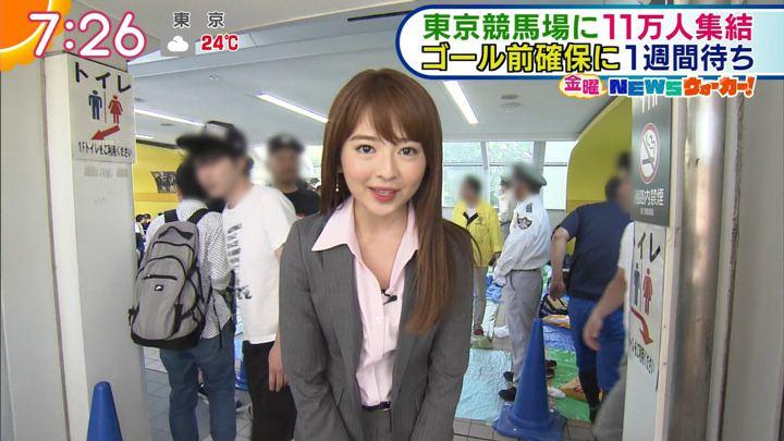 2019年05月31日福田成美の画像16枚目