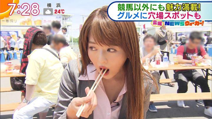2019年05月31日福田成美の画像21枚目