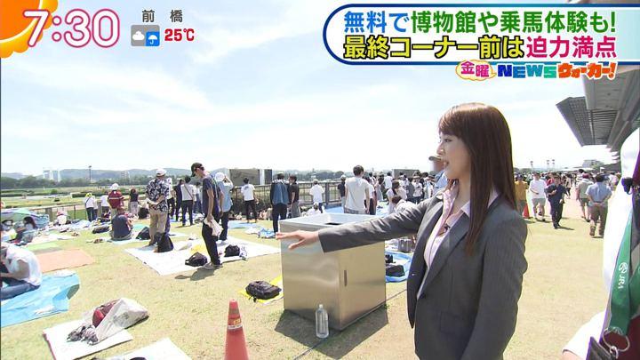 2019年05月31日福田成美の画像23枚目