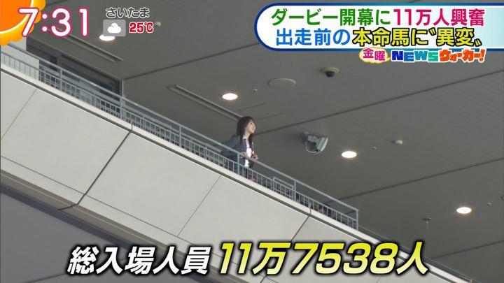 2019年05月31日福田成美の画像24枚目