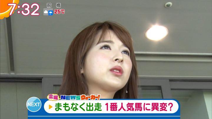 2019年05月31日福田成美の画像25枚目