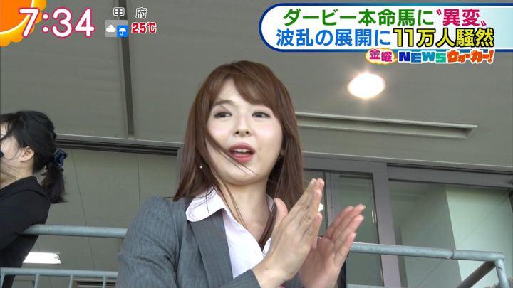 2019年05月31日福田成美の画像26枚目
