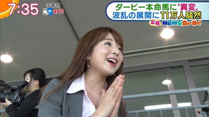 2019年05月31日福田成美の画像28枚目