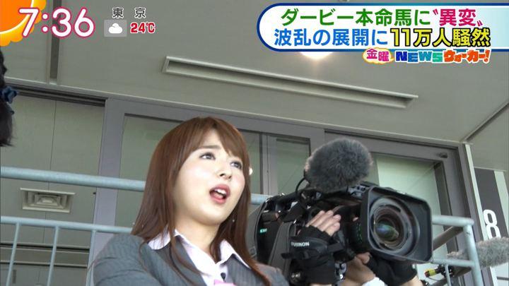 2019年05月31日福田成美の画像30枚目