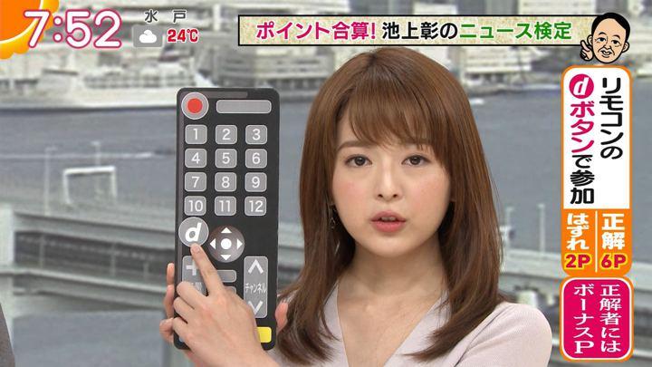2019年05月31日福田成美の画像33枚目