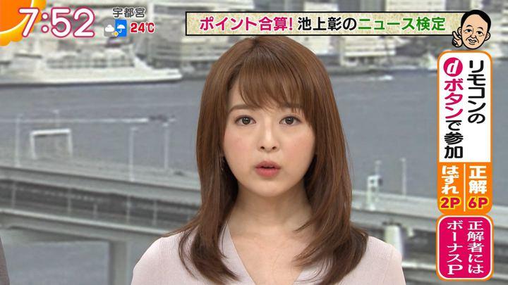 2019年05月31日福田成美の画像34枚目