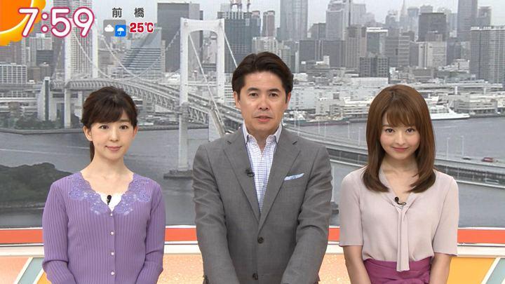 2019年05月31日福田成美の画像36枚目