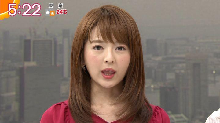 2019年06月03日福田成美の画像03枚目