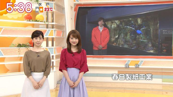2019年06月03日福田成美の画像06枚目