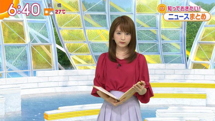 2019年06月03日福田成美の画像11枚目