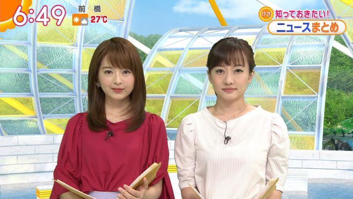 2019年06月03日福田成美の画像14枚目