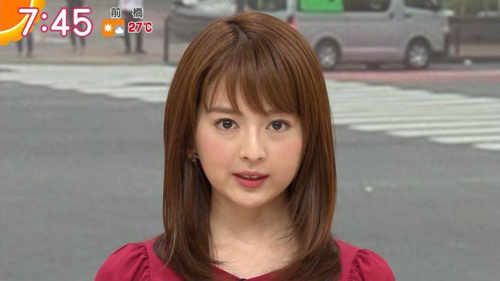 2019年06月03日福田成美の画像16枚目