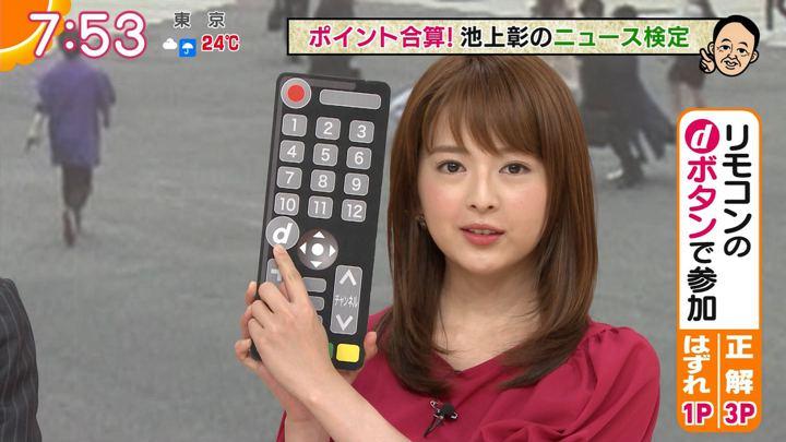 2019年06月03日福田成美の画像17枚目