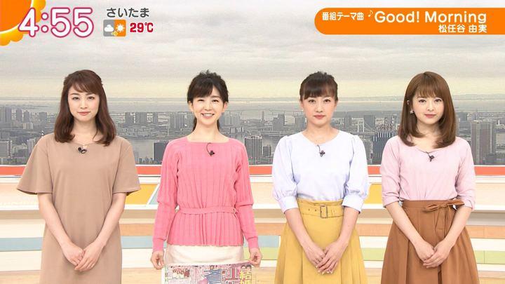 2019年06月05日福田成美の画像01枚目