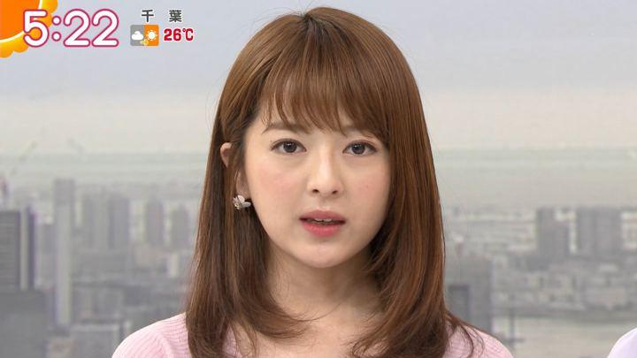 2019年06月05日福田成美の画像02枚目