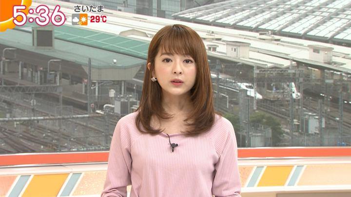 2019年06月05日福田成美の画像05枚目