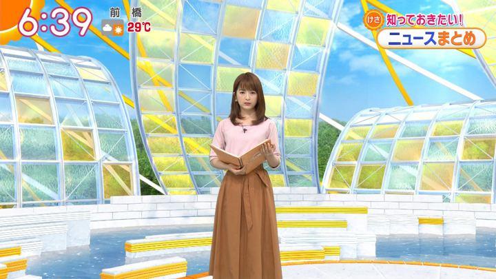 2019年06月05日福田成美の画像08枚目