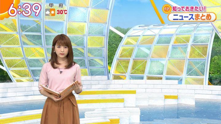 2019年06月05日福田成美の画像09枚目