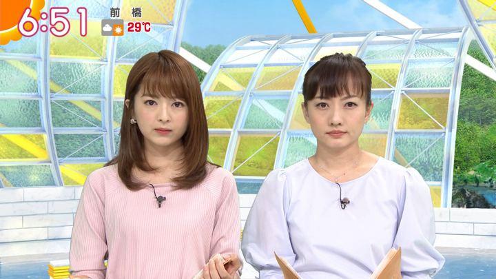 2019年06月05日福田成美の画像11枚目