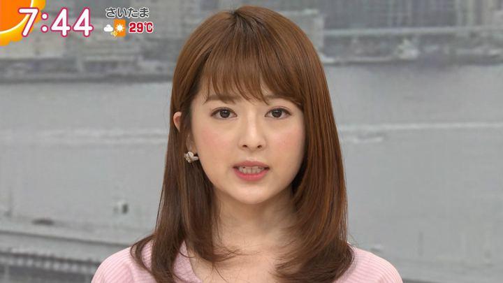 2019年06月05日福田成美の画像12枚目