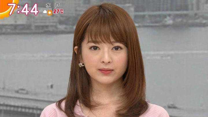 2019年06月05日福田成美の画像13枚目