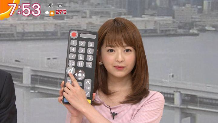 2019年06月05日福田成美の画像15枚目