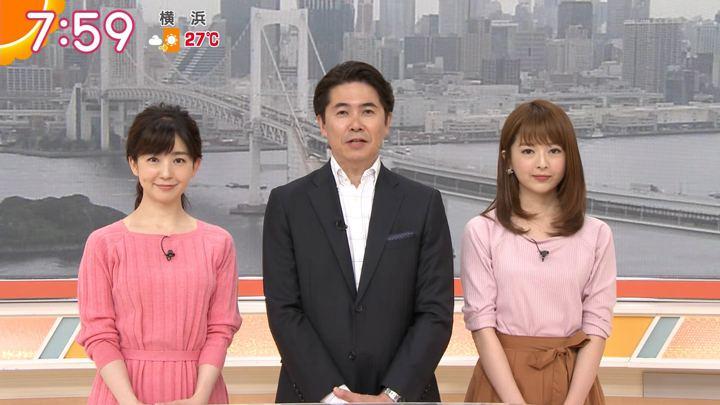 2019年06月05日福田成美の画像16枚目
