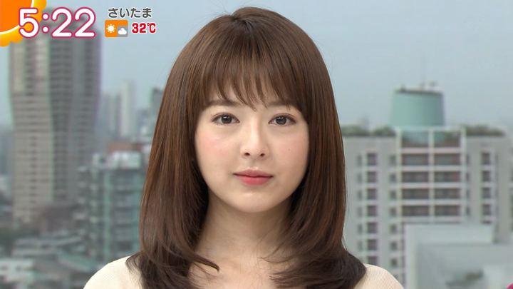 2019年06月06日福田成美の画像03枚目