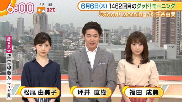 2019年06月06日福田成美の画像11枚目