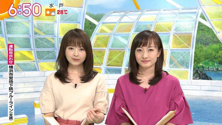 2019年06月06日福田成美の画像12枚目