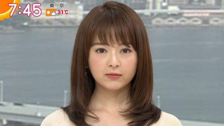 2019年06月06日福田成美の画像13枚目