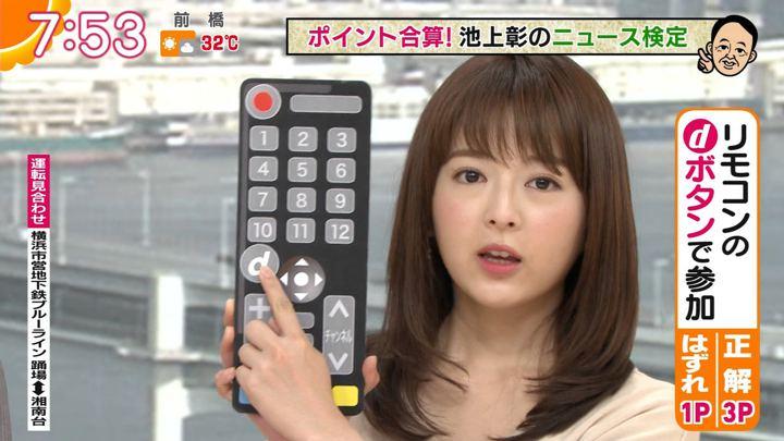 2019年06月06日福田成美の画像15枚目