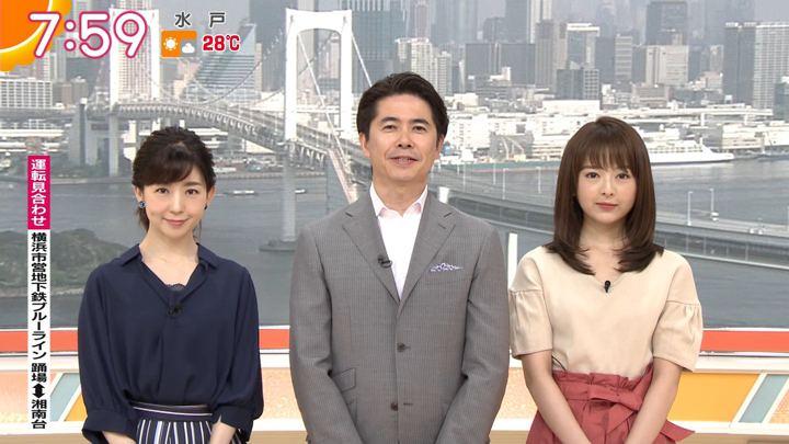 2019年06月06日福田成美の画像17枚目
