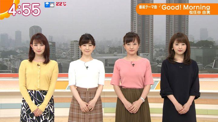 2019年06月07日福田成美の画像01枚目