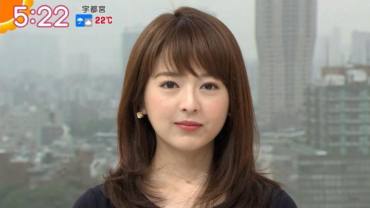 2019年06月07日福田成美の画像03枚目