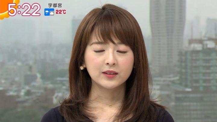 2019年06月07日福田成美の画像04枚目