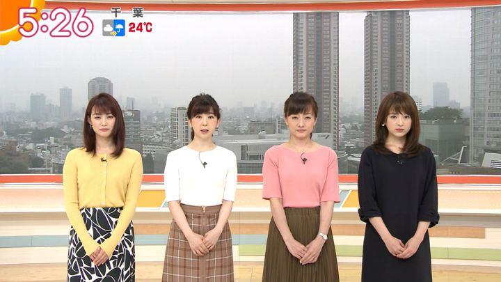 2019年06月07日福田成美の画像06枚目