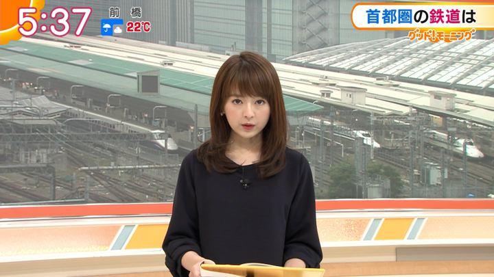2019年06月07日福田成美の画像07枚目