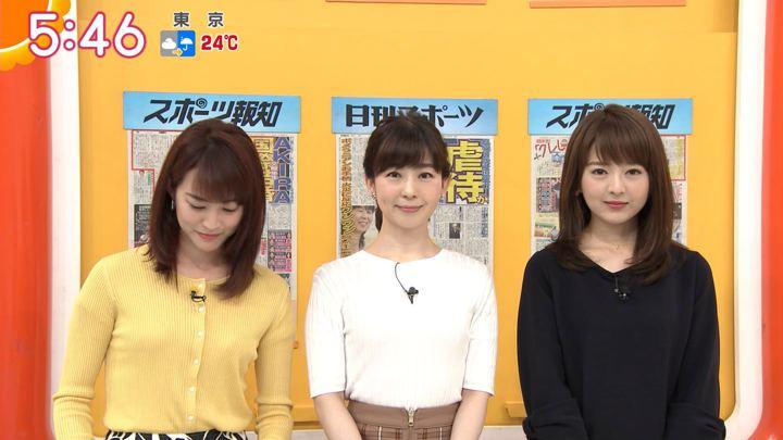 2019年06月07日福田成美の画像09枚目