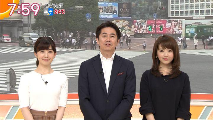 2019年06月07日福田成美の画像19枚目